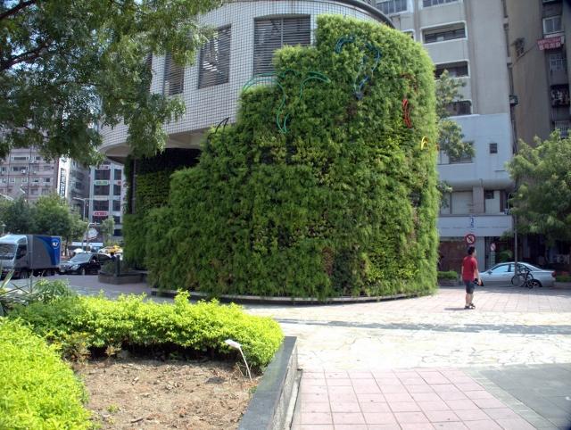 Verticale tuin aanleggen perfect verticale tuin intratuin